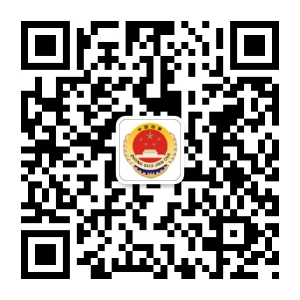 qrcode_for_gh_b7e71714f4c6_430.jpg
